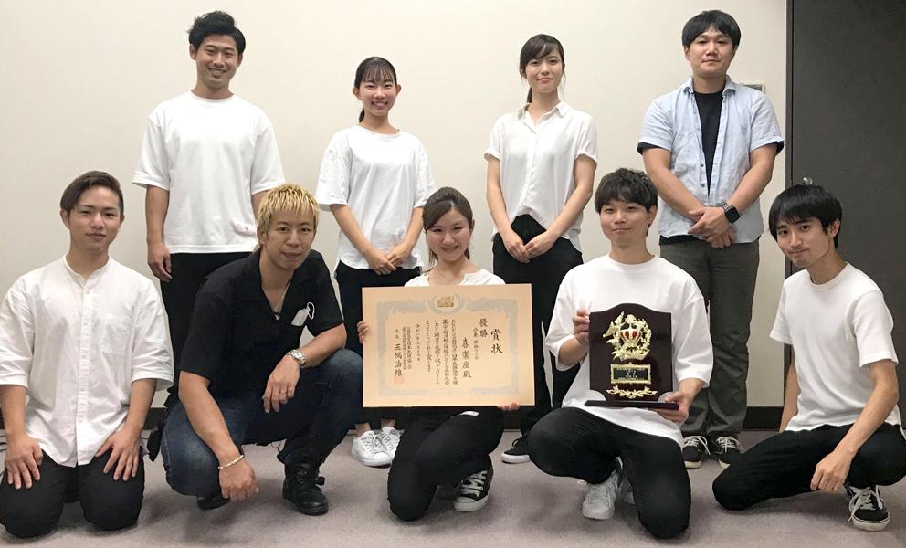 銀獅子賞の部優勝